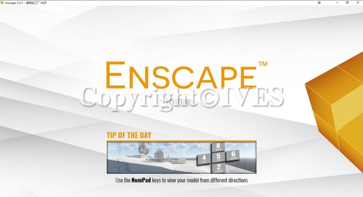 启动Enscape,载入当前模型