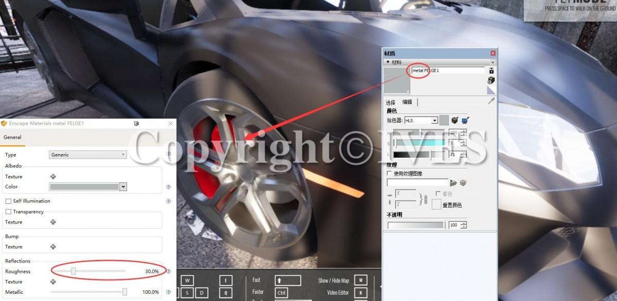 轮毂和刹车就直接改SU材质名了,加了metal,回Enscape materials看看,看来metal的Roughness预设值是30%